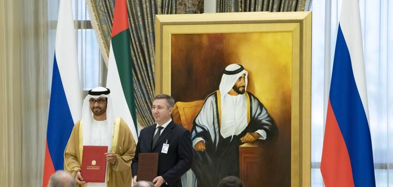 Adnoc signs agreement with Russia's Gazprom Neft to explore AI and other tech