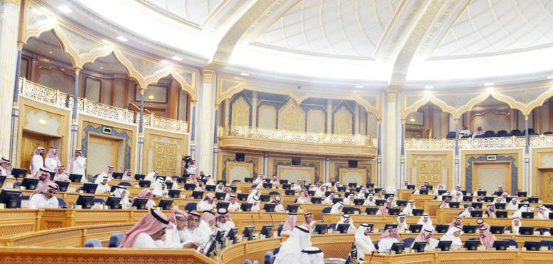 Saudi's Shoura Council calls for freeze on expat fees for 2020
