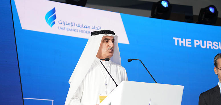 In pictures: 7th edition of UBF's Middle East Banking Forum in Abu Dhabi