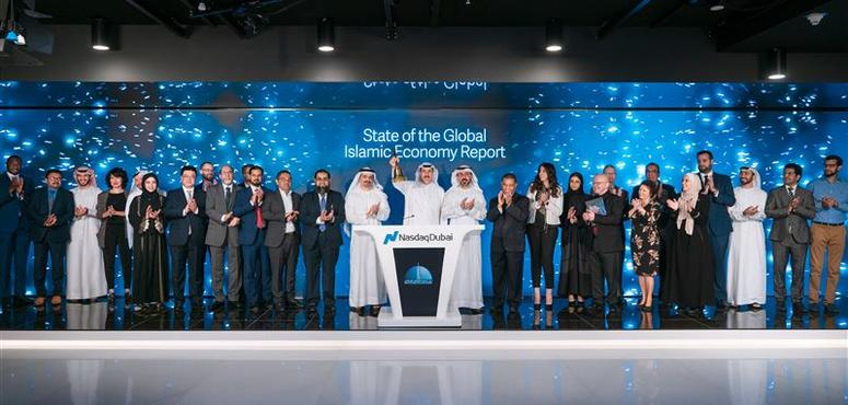 $2.2trn: the size of the world's Islamic economy