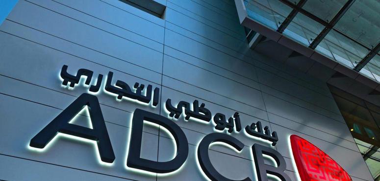 Abu Dhabi banking giant appoints Mubadala chief as new chairman