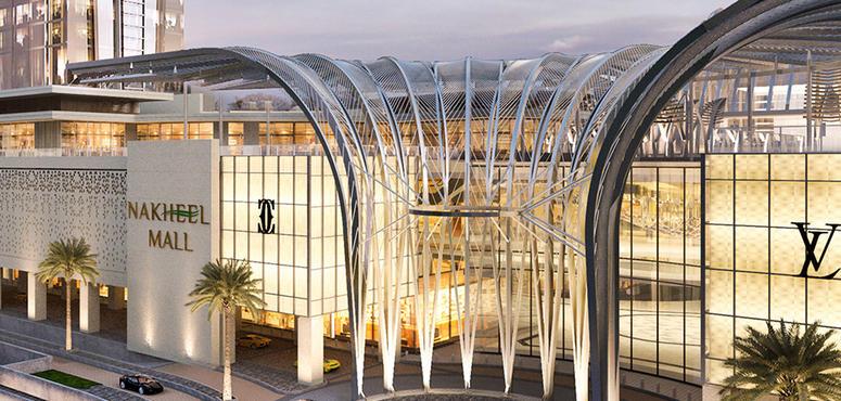 Opening date revealed for $330m Nakheel Mall