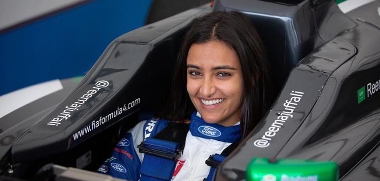 How Reema Juffali is driving change in Saudi Arabia