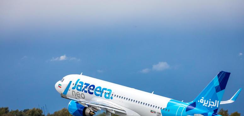 Jazeera Airways set to start Kuwait-Damman flights