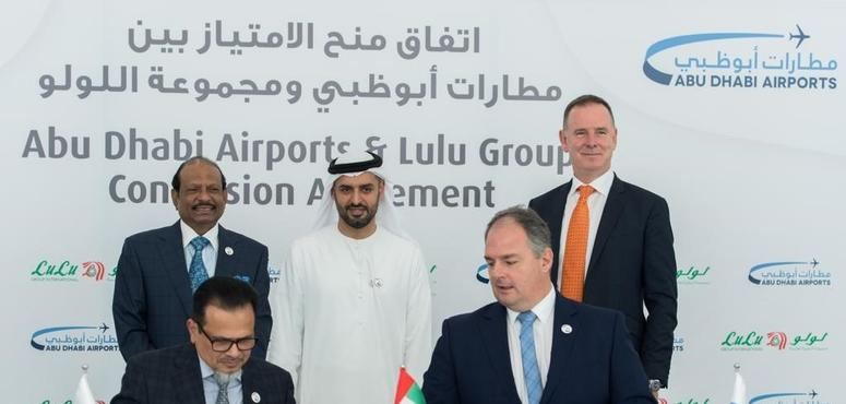 Retail giant Lulu wins deal for Abu Dhabi's new airport terminal