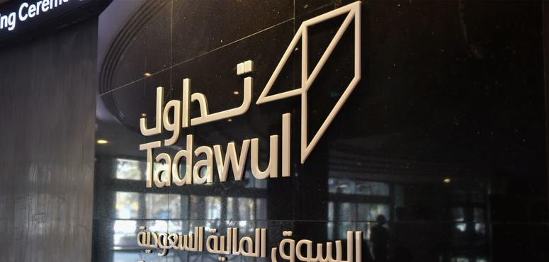 Saudi Arabia approves listing of government assets on Tadawul