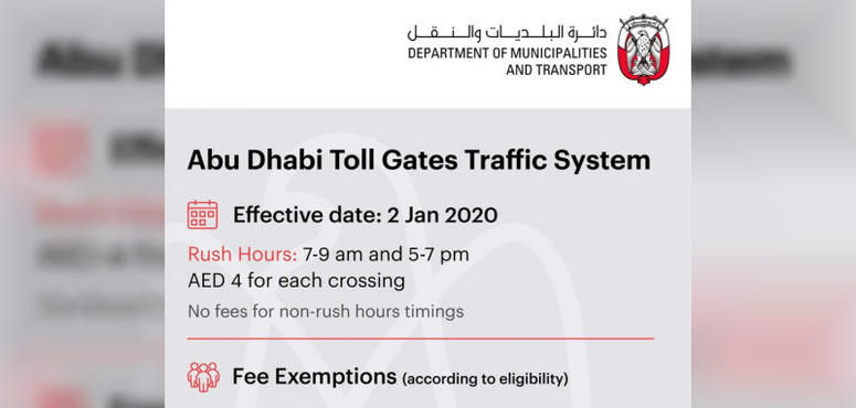 Abu Dhabi's toll system to be activated during peak hours on January 2