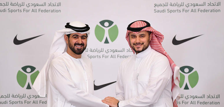 Nike to boost fitness in Saudi Arabia as it joins forces with SFA