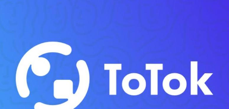ToTok disappears again from Google Play and Apple app stores