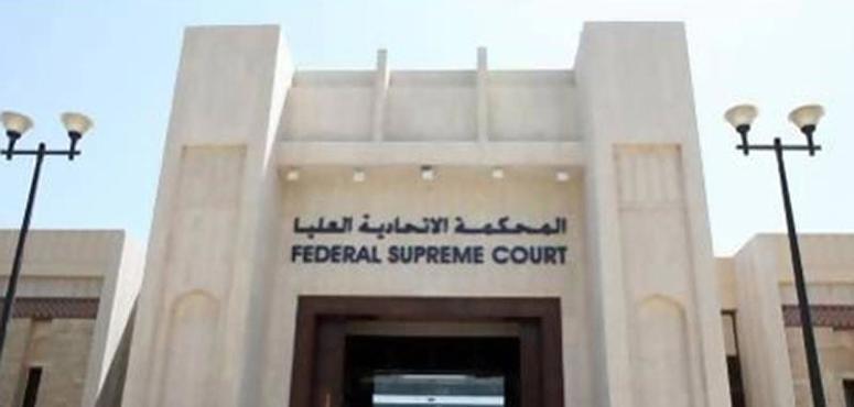 UAE Ministry refutes 'baseless' allegations over Emirati prisoner Ahmed Mansoor