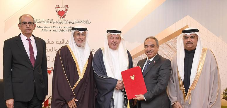 Bahrain starts work on new $222m expo centre