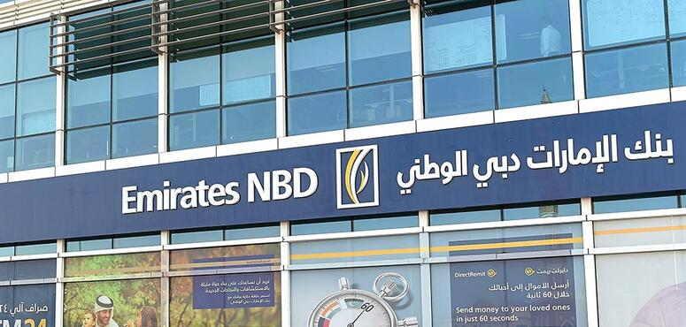 Emirates NBD said to slash workforce by as much as 10%