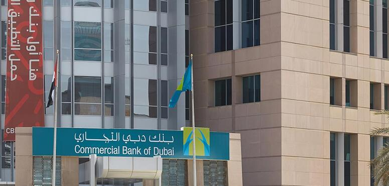 Commercial Bank of Dubai to open up shares to foreign investors