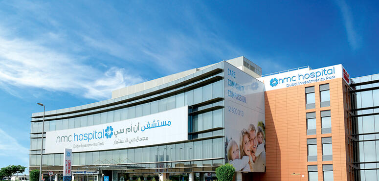 ADCB's $981m NMC exposure risks wiping out 80% of profit
