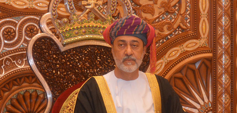 Oman's new ruler rejigs national anthem