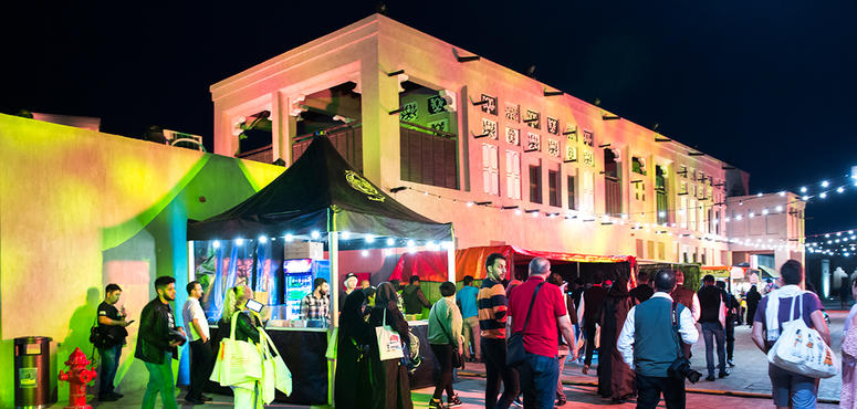 In pictures: Dubai's new culture festival Al Shindagha Days