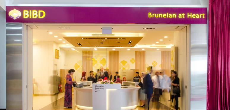 Dubai's Fajr Capital sells stake in Brunei's largest bank