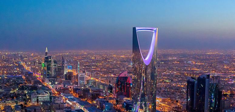 Video: The story behind Saudi Arabia's start-up surge
