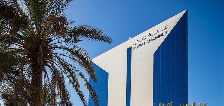 Dubai Smartpreneur Competition launches with winners set to exhibit at Expo 2020 Dubai
