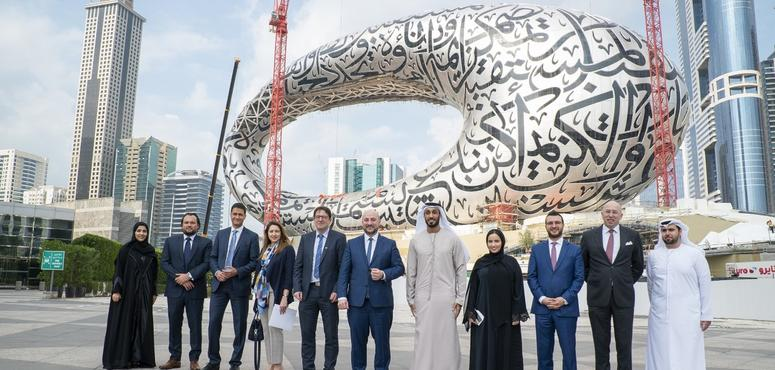 Dubai's Area 2071 adds Luxembourg to innovations initiative