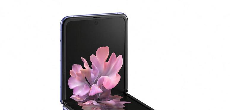 In pictures: Samsung unveils Galaxy Z Flip