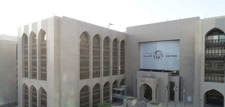 UAE Central Bank monitoring job losses in country's financial sector