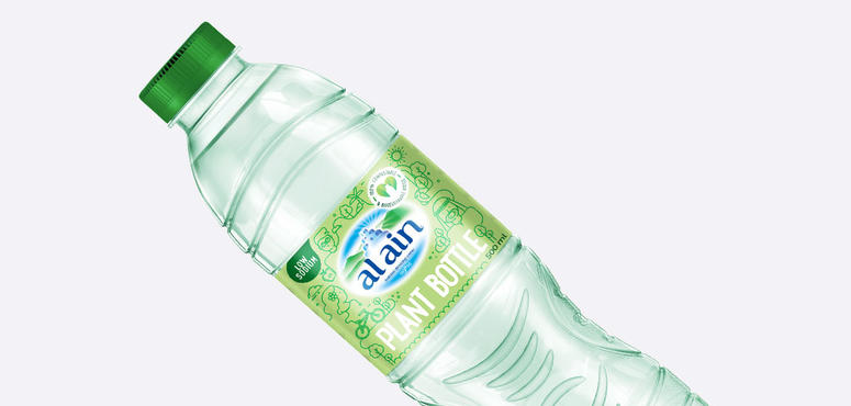 UAE's Agthia Group produces Middle East's first plant-based bottles
