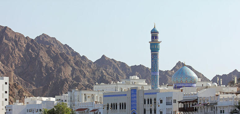 Moody's downgrades Oman for a second time in 2020 as oil dips