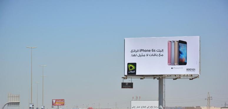 Dubai ruler issues decree to regulate outdoor advertising