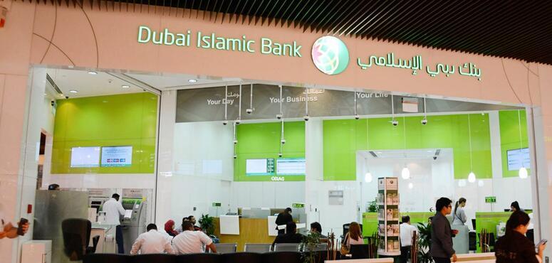 Dubai Islamic Bank closes $1bn sukuk