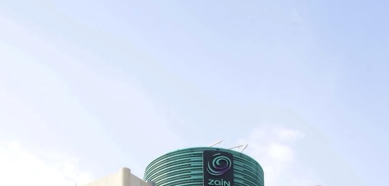 Kuwait Zain telecom Q2 net profits slide over pandemic