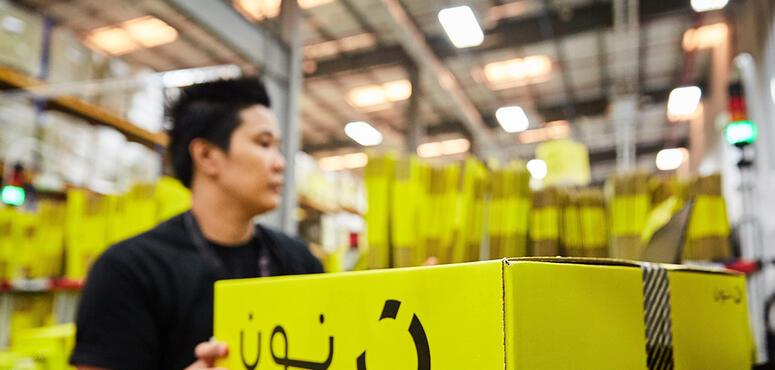 Dubai-based Noon to launch F&B aggregator service, says Alabbar