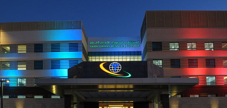 Healthcare provider opens first hospital in Saudi's Eastern Province
