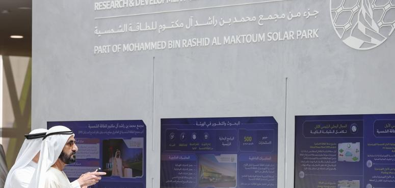 Dubai ruler inaugurates DEWA's new research hub at giant solar park