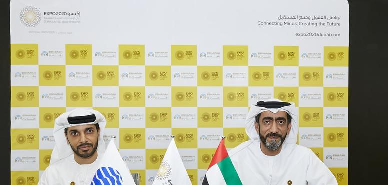 UAE firm picked to provide secure mobile network at Expo 2020 Dubai