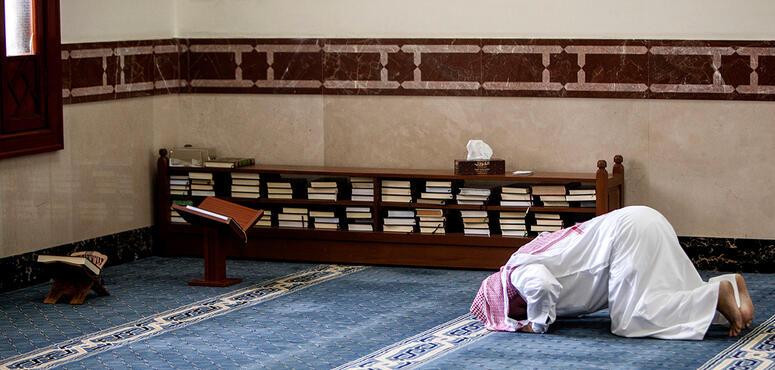 No public holiday in UAE for Al Isra'a wal Miraj