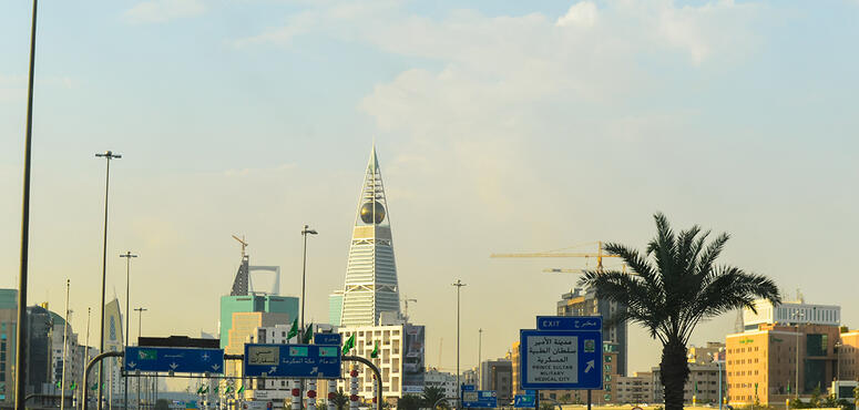 Saudi Social Development Bank launches $3.2bn fund to support start-ups and SMEs