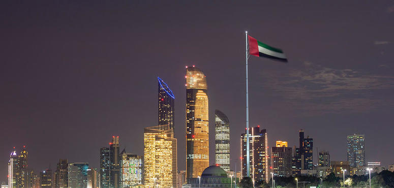 Coronavirus: Abu Dhabi extends ban on events and wedding parties