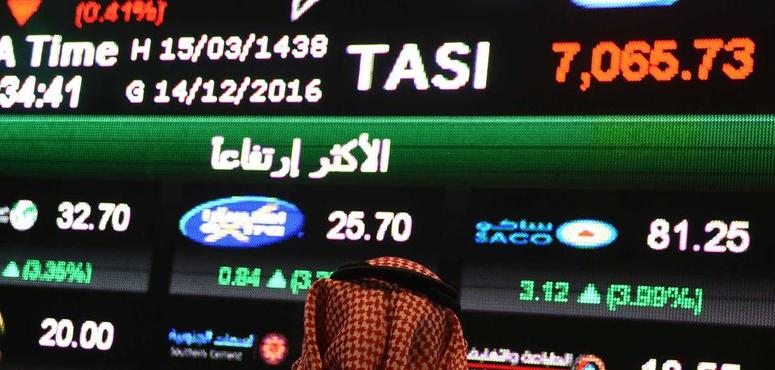 Gulf sovereign wealth funds could shed $300bn amid Covid-19 chaos