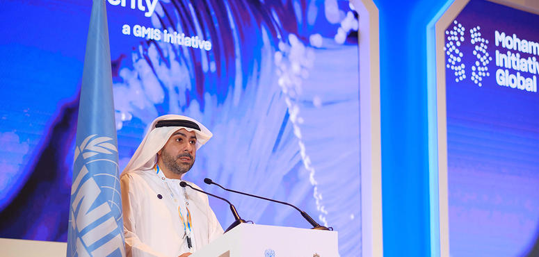 Over 3,000 entries respond to the Mohammed Bin Rashid Initiative for Global Prosperity
