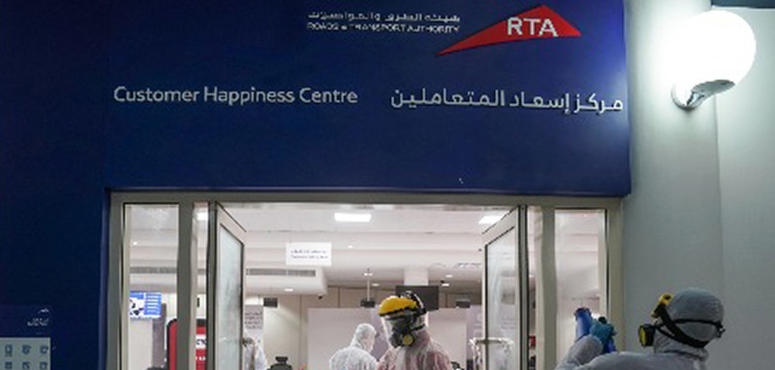 Dubai's RTA to close selection of customer happiness centres