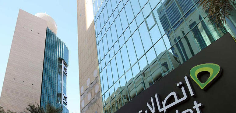 UAE's Etisalat reveals net profit increase to $1.3bn amid digital transformation
