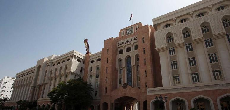 Oman announces 21 new Covid-19 cases