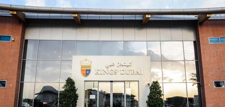 Kings' Education asks parents for three months bank statements