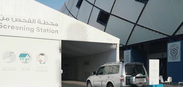 DHA opens Covid-19 testing facility at Dubai's Al Nasr Club
