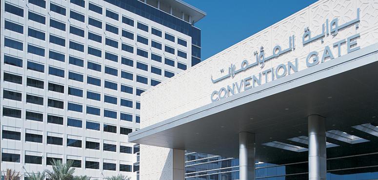 Dubai World Trade Centre converted into 3,000-bed Covid-19 field hospital