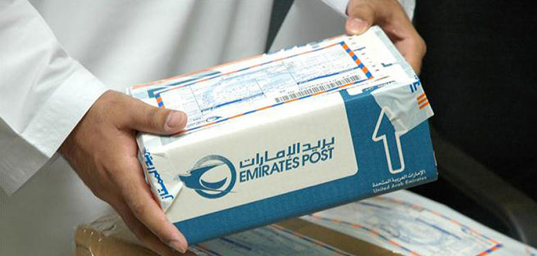 Emirates Post resumes international postal services to Europe