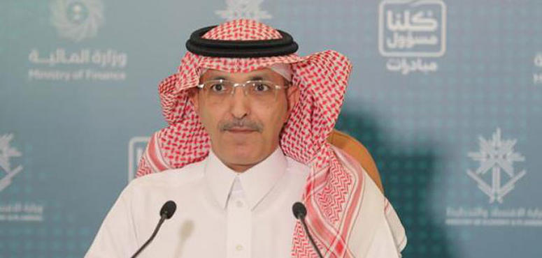 Saudi reserves fall more slowly after transfer to sovereign fund