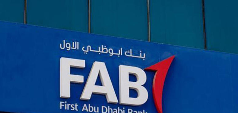 First Abu Dhabi bank reports $73.3m exposure to Phoenix Commodities