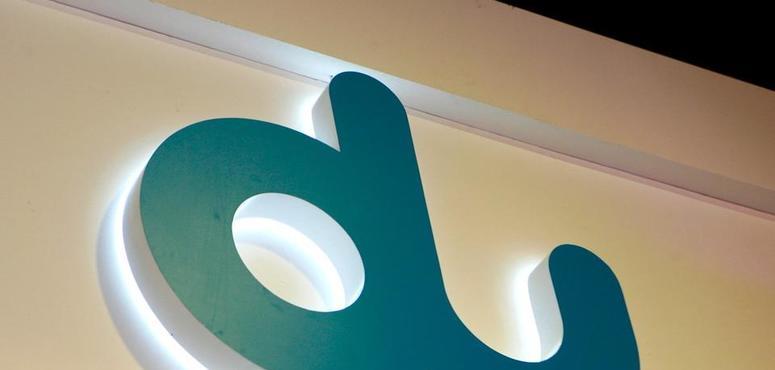 Du launches 'e-Shop' for SMEs